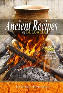 New Kindle Edition of ANCIENT RECIPES of BULGARIA Now Available